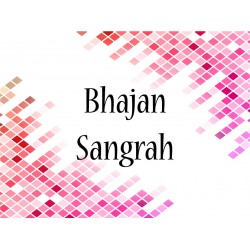 Bhajan Sangrah | Gujarati Books | Buy Now | Bookfragrance