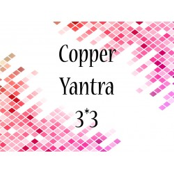 Copper Yantra 3-3 | Gujarati Books | Buy Now | Bookfragrance