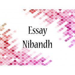 Essay-Nibandh | Gujarati Books | Buy Now | Bookfragrance