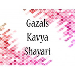 Gazal-Kavya-Shayari | Gujarati Books | Buy Now | Bookfragrance
