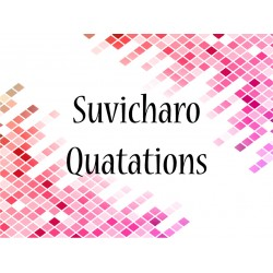 Suvicharo | Gujarati Books | Buy Now | Bookfragrance