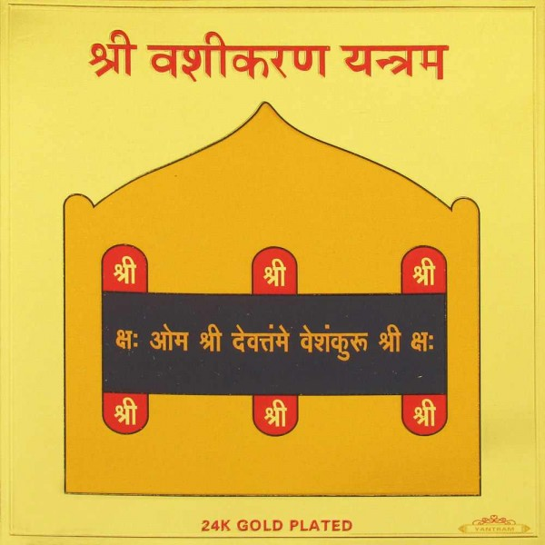 Shree Vashikaran Yantram - Golden Paper 6_6