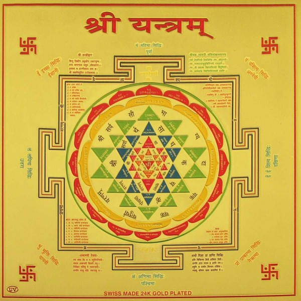 Shree Yantram - Golden Paper 6_6