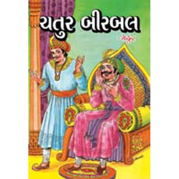 Chatur Birbal