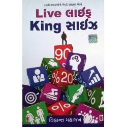 Live Life King Size